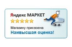 Банер Яндекс маркет