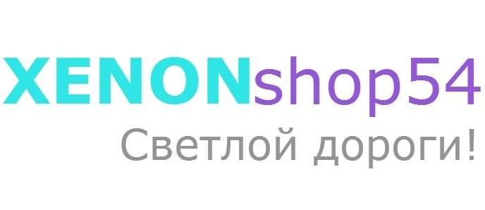 xenonshop54.com